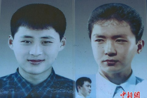 Kỳ lạ quy tắc để kiểu tóc ở đất nước Triều Tiên - ảnh 5