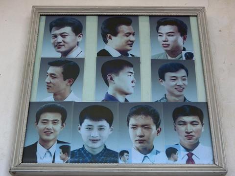 Kỳ lạ quy tắc để kiểu tóc ở đất nước Triều Tiên - ảnh 2