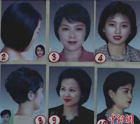 Kỳ lạ quy tắc để kiểu tóc ở đất nước Triều Tiên - ảnh 4
