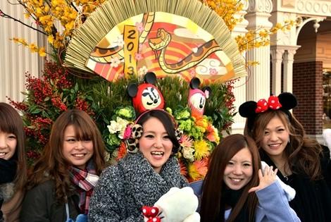 Ngày Tết ở Nhật Bản có điều gì thú vị? - ảnh 1