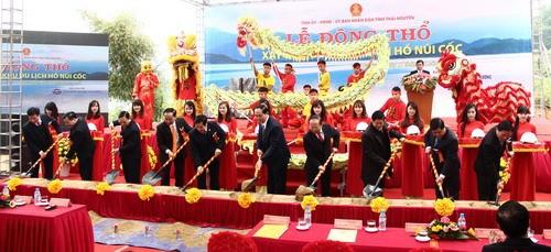 Thái Nguyên: Động thổ xây dựng siêu dự án 15.000 tỷ đồng - ảnh 2