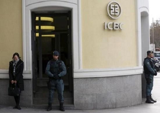 Ngân hàng lớn nhất Trung Quốc 'bắt tay' tội phạm rửa tiền - ảnh 1