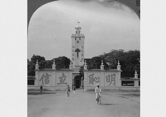 Trung Quốc cuốn hút trong bộ ảnh đen trắng thập niên 1930 - ảnh 23