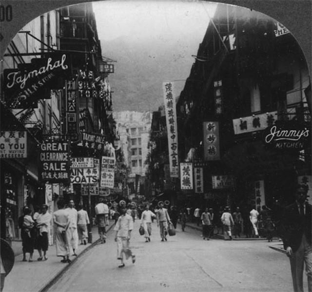 Trung Quốc cuốn hút trong bộ ảnh đen trắng thập niên 1930 - ảnh 9
