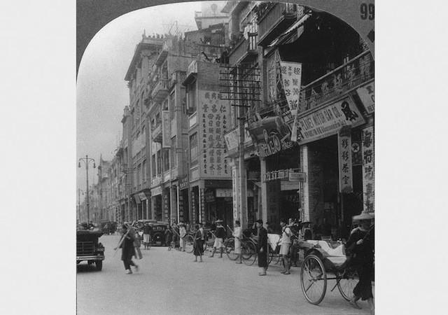 Trung Quốc cuốn hút trong bộ ảnh đen trắng thập niên 1930 - ảnh 10