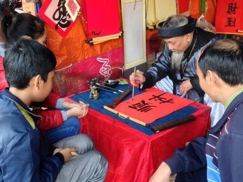 Hoạt động văn hóa giải trí diễn ra trong dịp Tết Bính Thân - ảnh 3