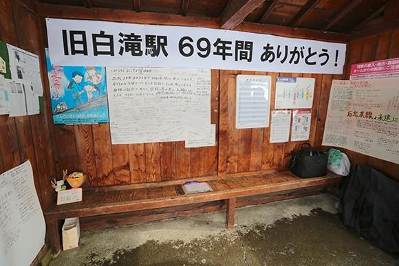 Đóng cửa nhà ga suốt 3 năm phục vụ 1 nữ sinh ở Nhật Bản  - ảnh 4