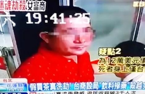 Hai nghi can sát hại doanh nhân Hà Thúy Linh từng có mặt tại VN - ảnh 1
