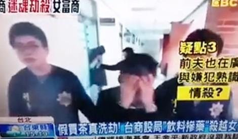 Hai nghi can sát hại doanh nhân Hà Thúy Linh từng có mặt tại VN - ảnh 2