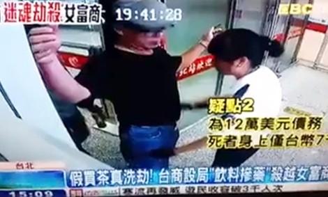 Hai nghi can sát hại doanh nhân Hà Thúy Linh từng có mặt tại VN - ảnh 3