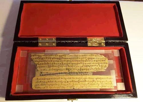 Ly kỳ bản kinh Phật trên lá bối 2.000 năm tuổi - ảnh 1