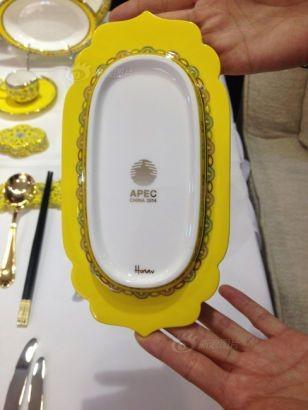 Chiêm ngưỡng bộ đồ ăn hoàng gia tinh tế dùng trong hội nghị APEC - ảnh 9