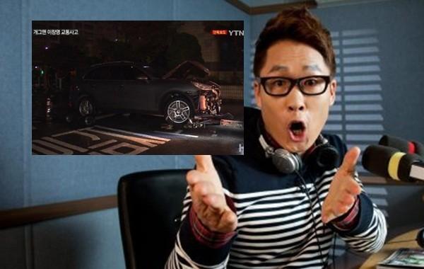 Gây tai nạn, danh hài nổi tiếng Hàn Quốc bỏ trốn, để lại xe 2 tỷ - ảnh 1
