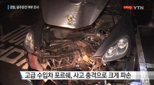 Gây tai nạn, danh hài nổi tiếng Hàn Quốc bỏ trốn, để lại xe 2 tỷ - ảnh 4