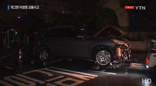 Gây tai nạn, danh hài nổi tiếng Hàn Quốc bỏ trốn, để lại xe 2 tỷ - ảnh 3