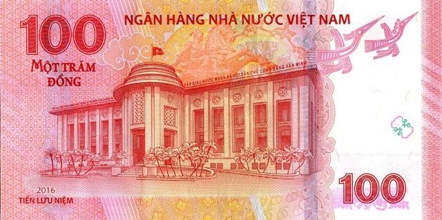 Tờ 100 đồng của Ngân hàng Nhà nước có điểm gì đặc biệt? - ảnh 2
