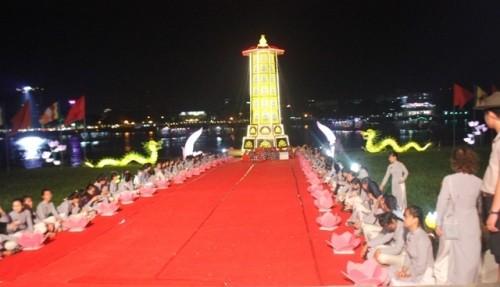 Độc đáo lễ hội Quảng Chiếu thất truyền hơn 1.000 năm - ảnh 1