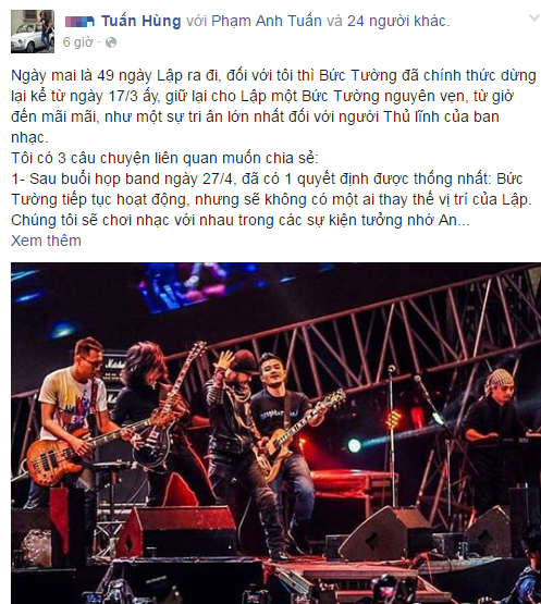 Tâm thư khiến fan nghẹn ngào trước 49 ngày mất của Trần Lập - ảnh 2