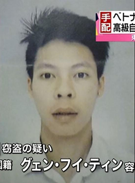 Nhật truy tìm người Việt nghi trộm 47 xe đạp đắt tiền - ảnh 1