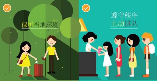 Đà Nẵng phát hành 5.000 bộ quy tắc ứng xử bằng tiếng Trung - ảnh 1