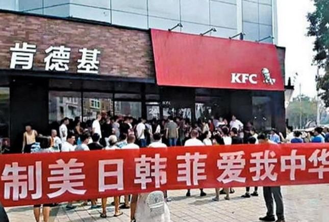Dân Trung Quốc đòi tẩy chay KFC sau phán quyết Biển Đông - ảnh 1