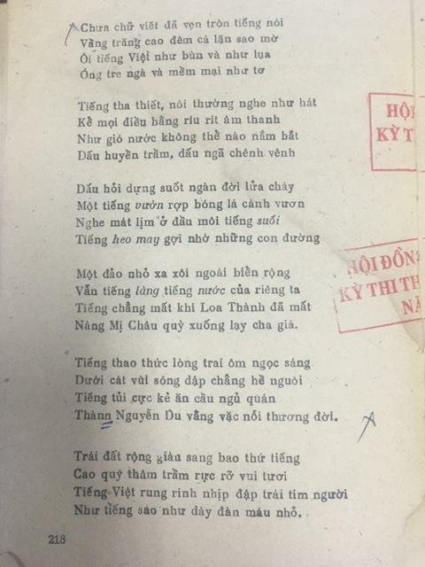 Thực hư ý kiến trích sai thơ Lưu Quang Vũ và nghi vấn lộ đề Văn - ảnh 3