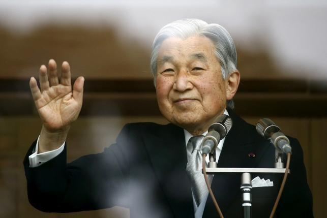 Nhật hoàng sẽ thông báo thoái vị - ảnh 1