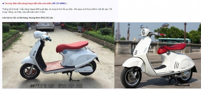"""Xe đạp điện nghi """"nhái"""" siêu phẩm 340 triệu của Piaggio rao bán tràn lan - anh 1"""