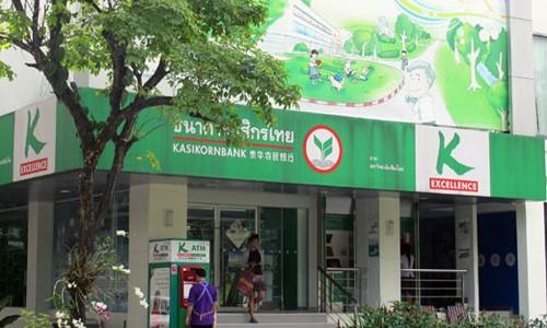 Nguyên nhân ngân hàng ngoại khao khát thị trường Việt Nam - anh 2