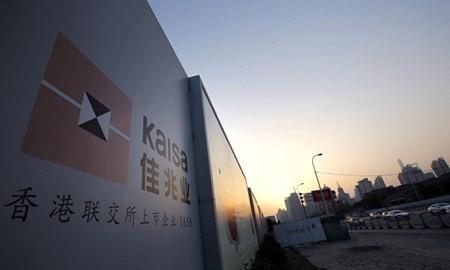 Tập đoàn bất động sản đầu tiên của Trung Quốc tuyên bố vỡ nợ - anh 1