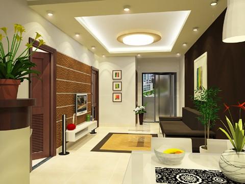Chọn mua nhà chung cư: Hướng nhà tính hướng cửa hay hướng ban công? - anh 1