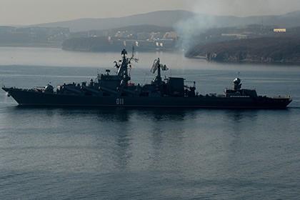 Sức mạnh tuần dương hạm Varyag thay thế soái hạm Mosvka ở Syria - ảnh 3