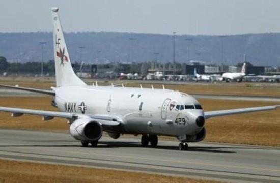 Việt Nam lên tiếng về việc máy bay Mỹ tuần tra Biển Đông - ảnh 1