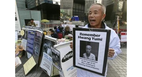 Bí mật bồi thường công nhân ung thư, Samsung bị chỉ trích - ảnh 1