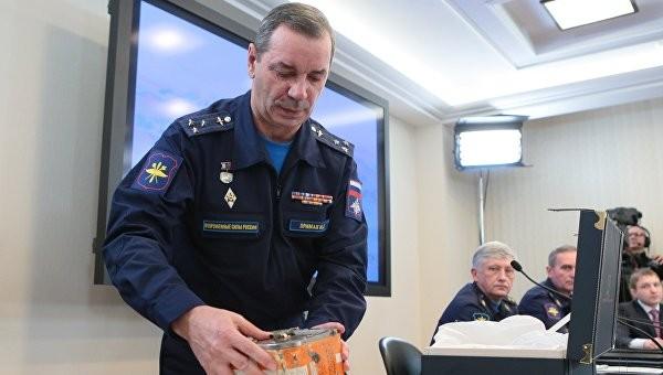 Nga bất ngờ tiết lộ: Su-24 bị tên lửa Thổ Nhĩ Kỳ bắn vào đuôi - ảnh 1