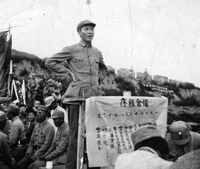 Thư của Mao Trạch Đông gửi chính trị gia Anh giá 1 triệu USD - ảnh 3