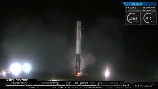 Tên lửa Falcon 9 hạ cánh thành công như máy bay - ảnh 1