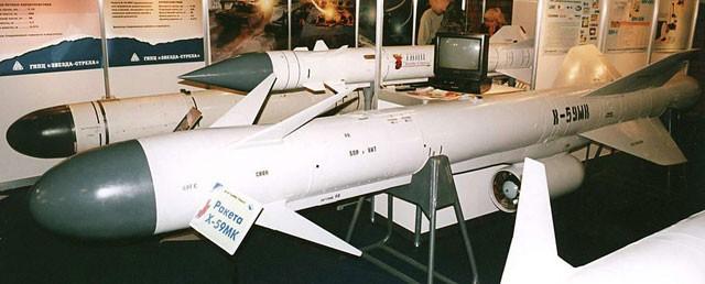 Chuyên gia Nga: Tên lửa Việt Nam có thể hạ gục chiến hạm tối tân TQ - ảnh 3
