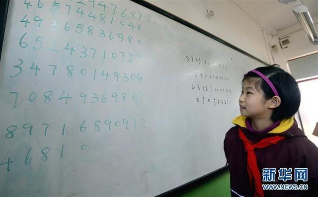 Trung Quốc: Bé gái 10 tuổi lập kỷ lục trí nhớ siêu phàm - ảnh 3