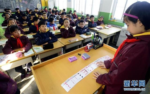 Trung Quốc: Bé gái 10 tuổi lập kỷ lục trí nhớ siêu phàm - ảnh 2