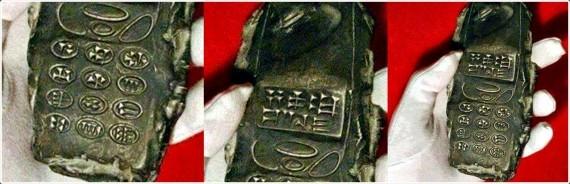 Phát hiện cổ vật 3000 năm có hình dáng giống điện thoại di động  - ảnh 1