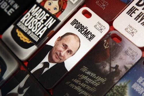 Dòng nước hoa lấy cảm hứng từ Tổng thống Nga Putin - ảnh 2