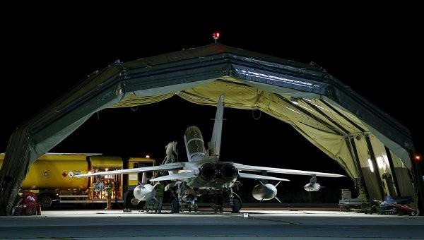Tình hình Syria mới nhất: Không quân Anh bắt đầu hành động - ảnh 2