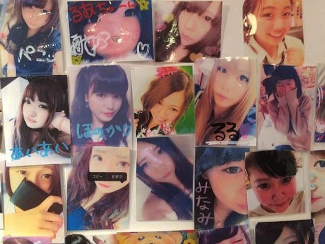 Góc tối trong hoạt động mại dâm nữ sinh trá hình ở Nhật Bản - ảnh 2
