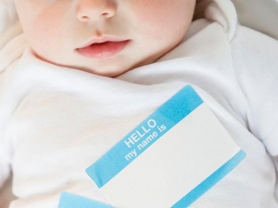 Những cái tên tuyệt đối không đặt cho bé sinh năm Bính Thân 2016 - ảnh 1