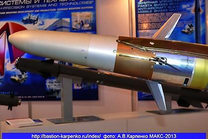 Tập đoàn vũ khí Kalashnikov sắp sản xuất tên lửa có điều khiển - ảnh 1