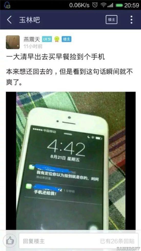 Thanh niên chặt đôi iPhone 6S vừa nhặt được chỉ vì một tin nhắn - ảnh 1
