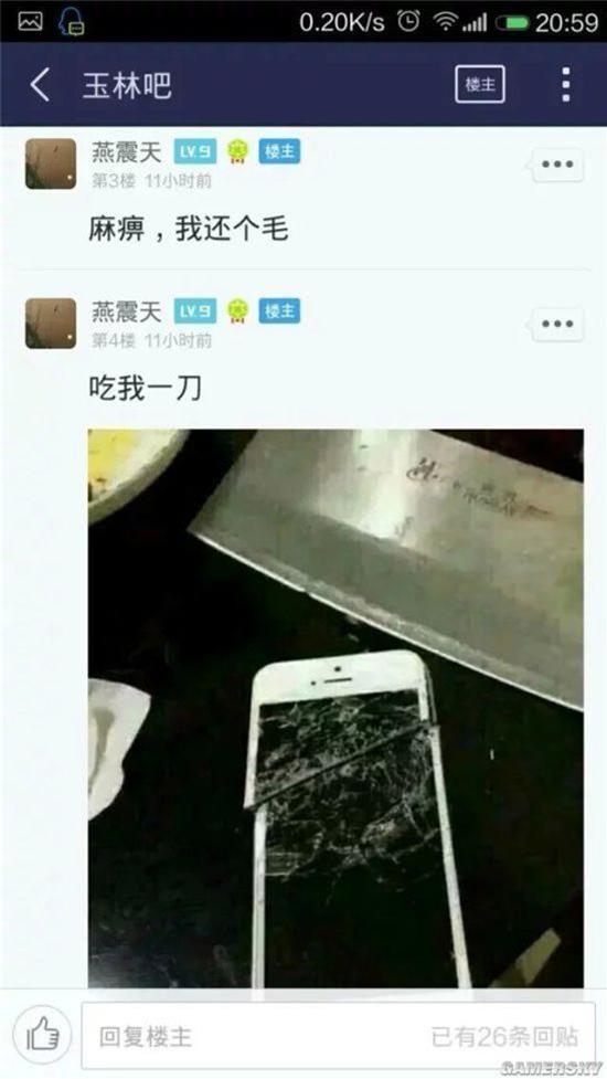 Thanh niên chặt đôi iPhone 6S vừa nhặt được chỉ vì một tin nhắn - ảnh 2