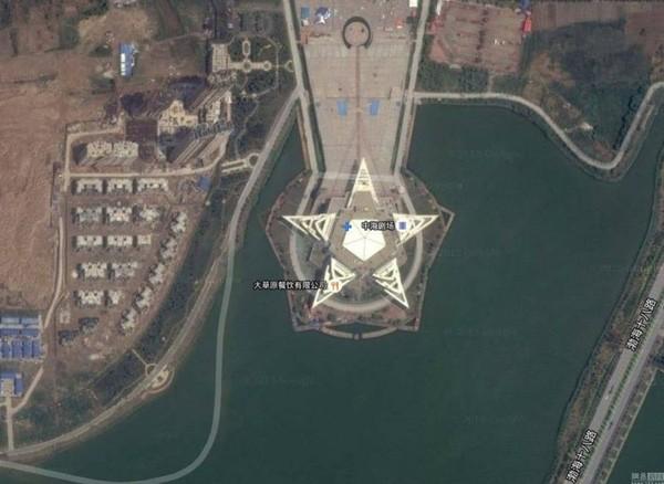 Những công trình nổi tiếng thế giới bị Trung Quốc làm nhái - ảnh 19