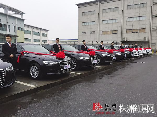 Thưởng Tết nhân viên bằng 13 chiếc Audi A6 - ảnh 1